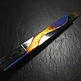 CutterKnife #026