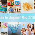 HandMade In Japan Fes' 2015